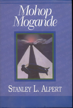 Image for Mohop Mogande